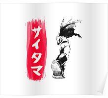 Saitama art Poster