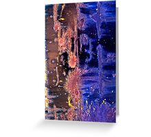 Like Day and Night Abstract Greeting Card