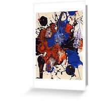 the minds eye Greeting Card