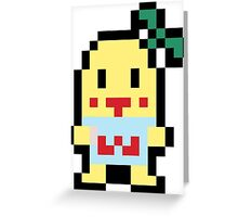 Pixel Funassyi Greeting Card