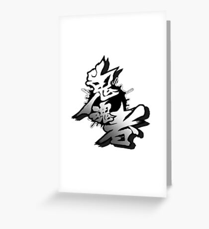 Brush Greeting Card