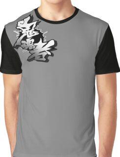 Brush Graphic T-Shirt