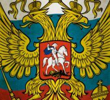 Waving flag of Russia Sticker
