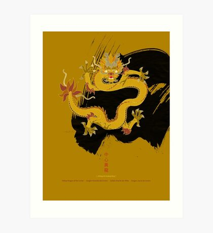 Yellow Dragon of the Center Art Print