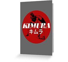 Kimura Greeting Card