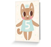 Five Today Kitty Birthday Card Greeting Card
