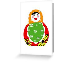 Russian nesting doll Greeting Card