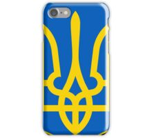 Ukrainian Logo iPhone Case/Skin
