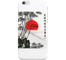 8Bits Japanesse Komorebi iPhone Case/Skin