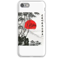 8Bits Japanesse Komorebi iPhone Case/Skin