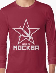 Black Lagoon Hotel Moscow white Long Sleeve T-Shirt