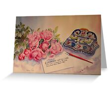 Roses of Picardy Greeting Card