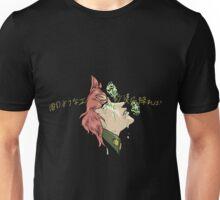If Emeralds Fell in the Desert - Kakyoin (Japanese) Unisex T-Shirt