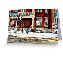 MONTREAL WINTER WALK AFTER THE SNOWSTORM Greeting Card