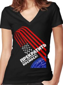 Cold War Poster Women's Fitted V-Neck T-Shirt