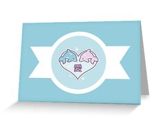 Umi & Suimu Baby Dolphins Greeting Card