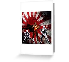 Honor to the emperor, and the entire galaxy!!! Greeting Card