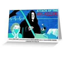Jeremy Hunt  B-Movie Monster Greeting Card
