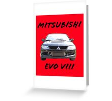 Mitsubishi evo 8 Greeting Card