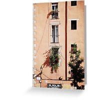 Orange in El Born (Barcelona) Greeting Card