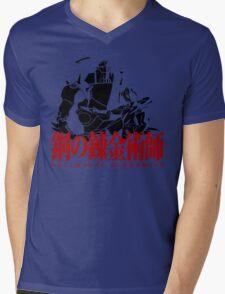 Fullmetal Alchemist Vector, Anime Mens V-Neck T-Shirt