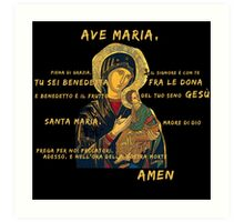 Ave Maria Virgen Mary Santa Gold Preghiera Pray Art Print