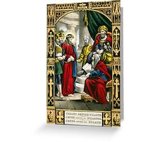 Christ before Pilate - 1847 - Currier & Ives Greeting Card