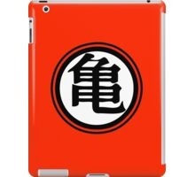 Martial Arts Island Master iPad Case/Skin
