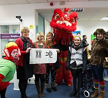 Chinese New Year  by Keith Larby