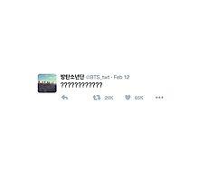 BTS ???? Tweet Pillow by oath-keeper