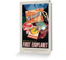 51 Pegasi b - NASA Travel Poster Greeting Card