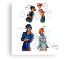 Pokeshipping Canvas Print