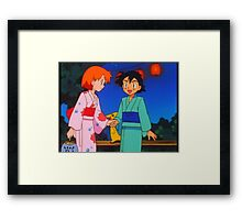 Pokeshipping  Framed Print