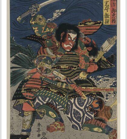The samurai warriors Ichijō Jirō Tadanori and Notonokami Noritsune Sticker