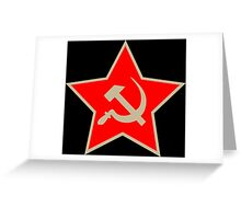 Communist Star; Hammer And Sickle Greeting Card