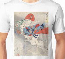 Ibaraki - Yoshitoshi Taiso - 1880 - woodcut Unisex T-Shirt