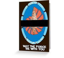 Liberty - Star Wars Veteran Series (In Memoriam) Greeting Card