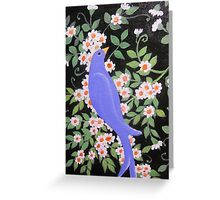 Beautiful Blue Bird Greeting Card