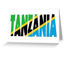 Tanzania Greeting Card