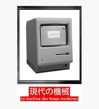 modern time machine Photographic Print