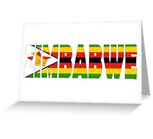 Zimbabwe Greeting Card