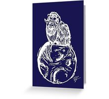 Muskox W Greeting Card