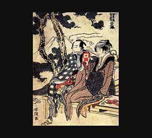 'Traveling Couple' by Katsushika Hokusai (Reproduction) Unisex T-Shirt