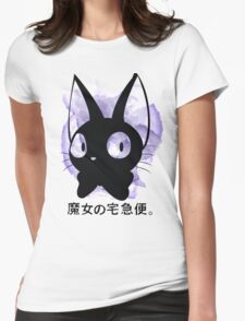 Jiji's finest  Womens Fitted T-Shirt