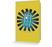 Dont blink funny nerd geek geeky Greeting Card