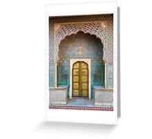 Golden Door Greeting Card