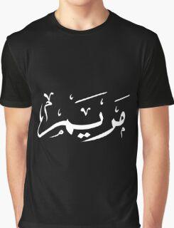 Maryam (Arabic for Mary/Miriam/Maria) Graphic T-Shirt