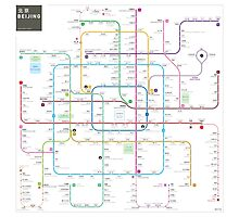 Beijing subway map Photographic Print