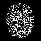 Surah Al-Falaq (Arabic Calligraphy) by Omar Dakhane