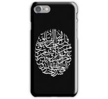 Surah Al-Falaq (Arabic Calligraphy) iPhone Case/Skin